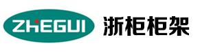 浙江浙柜电气有限公司-logo